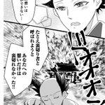NHKが公開した戦国マンガが全くもって訳わからなすぎてワロタなんで儂まで信長様や秀吉様の恋人に恋して…