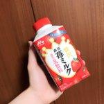 うまミルク pic.twitter.com/6TqPCvcjBn