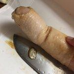 初めて鶏もも肉でハム作ったんだけどなんていうか pic.twitter.com/WxdX1t3jtD