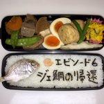 海苔文字弁当。スター魚ーズ シリーズ! pic.twitter.com/v9dxa6vN1N