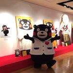 大阪にある阪急梅田本店さんで大くまモン展が始まったモーン!今日はもずやんもお迎えに来てくれたモン☆ …