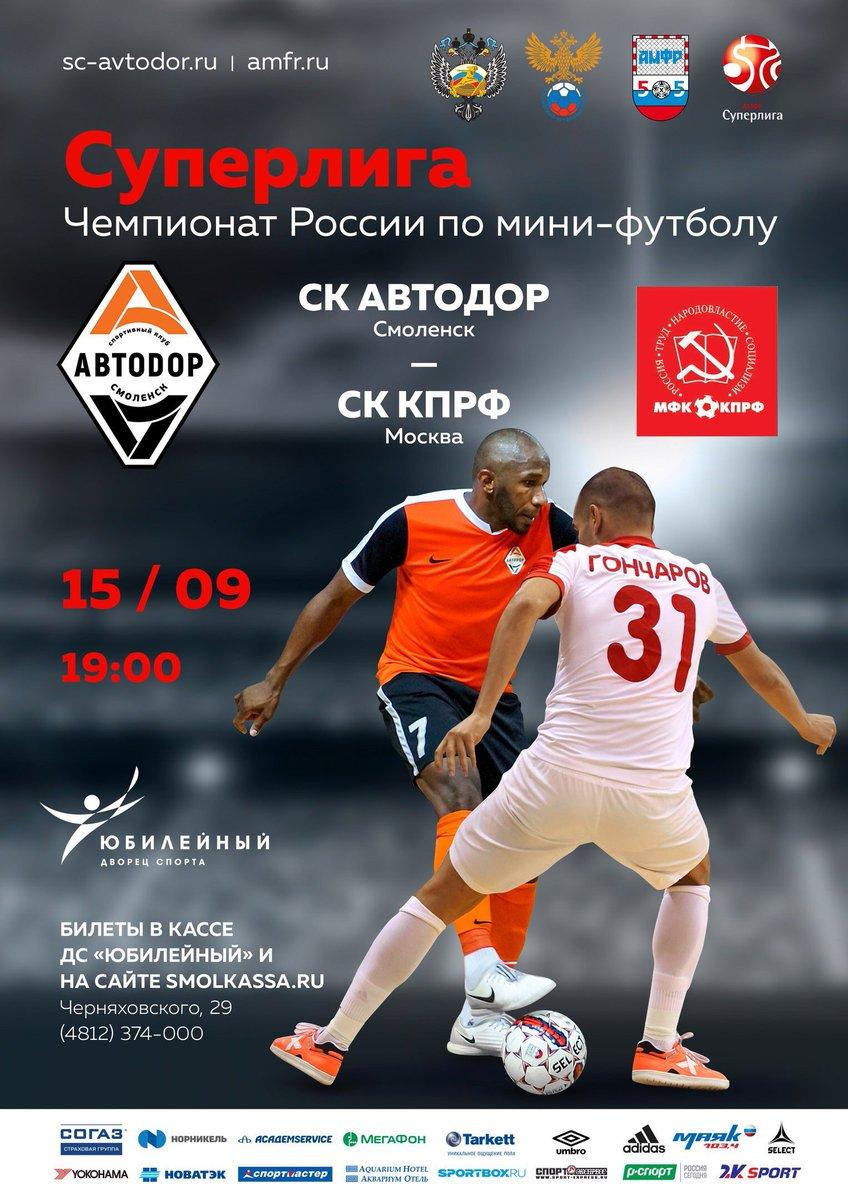 Чемпионат россии по легкой атлетики среди студентов 2012 протоколы