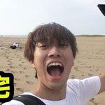 【本日の配信】鳥取砂丘でかくれんぼ中にガチで東京に帰ってみたyoutube.com/watch?v=…