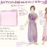 古代ギリシアの布の着方です。本当にただの布なのでみなさんぜひやってみてください!!!! pic.tw…