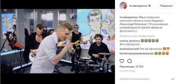Алексей воробьёв и вик