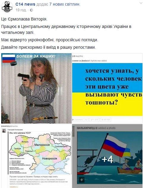 Высокопоставленный чиновник Минкульта задержан в Запорожье во время получения 60 тысяч взятки, - военная прокуратура - Цензор.НЕТ 4011