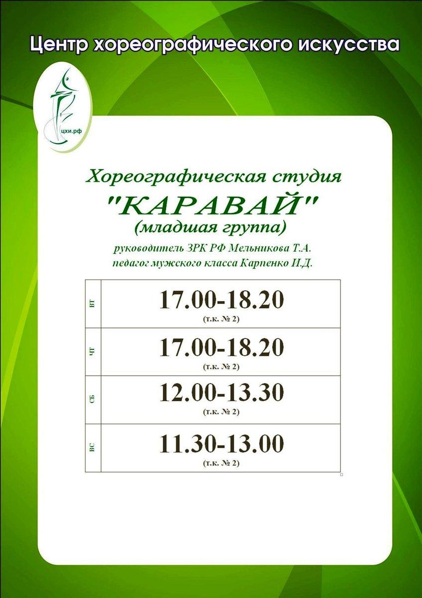 Расписание пригородных поездов ижевск балезино