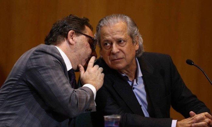 TRF julga recurso de José Dirceu na Lava-Jato https://t.co/7IjhoTCp3x