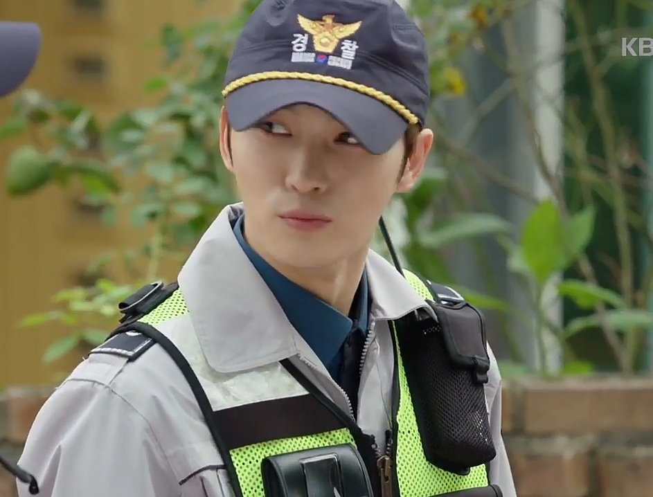 Looking police officer