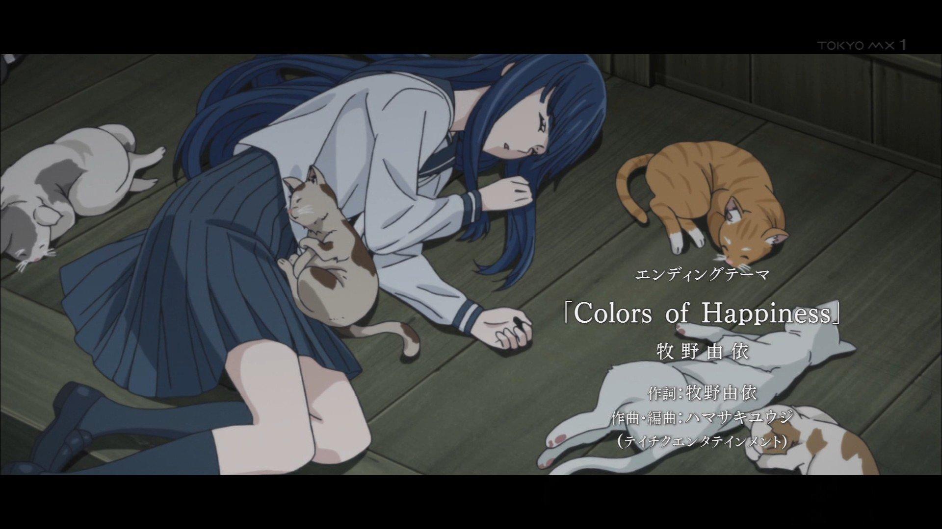エンディングテーマ 「Colors of Happiness」 牧野由依 #sagrada_anime #tokyomx https://t.co/Yo78z85ilz