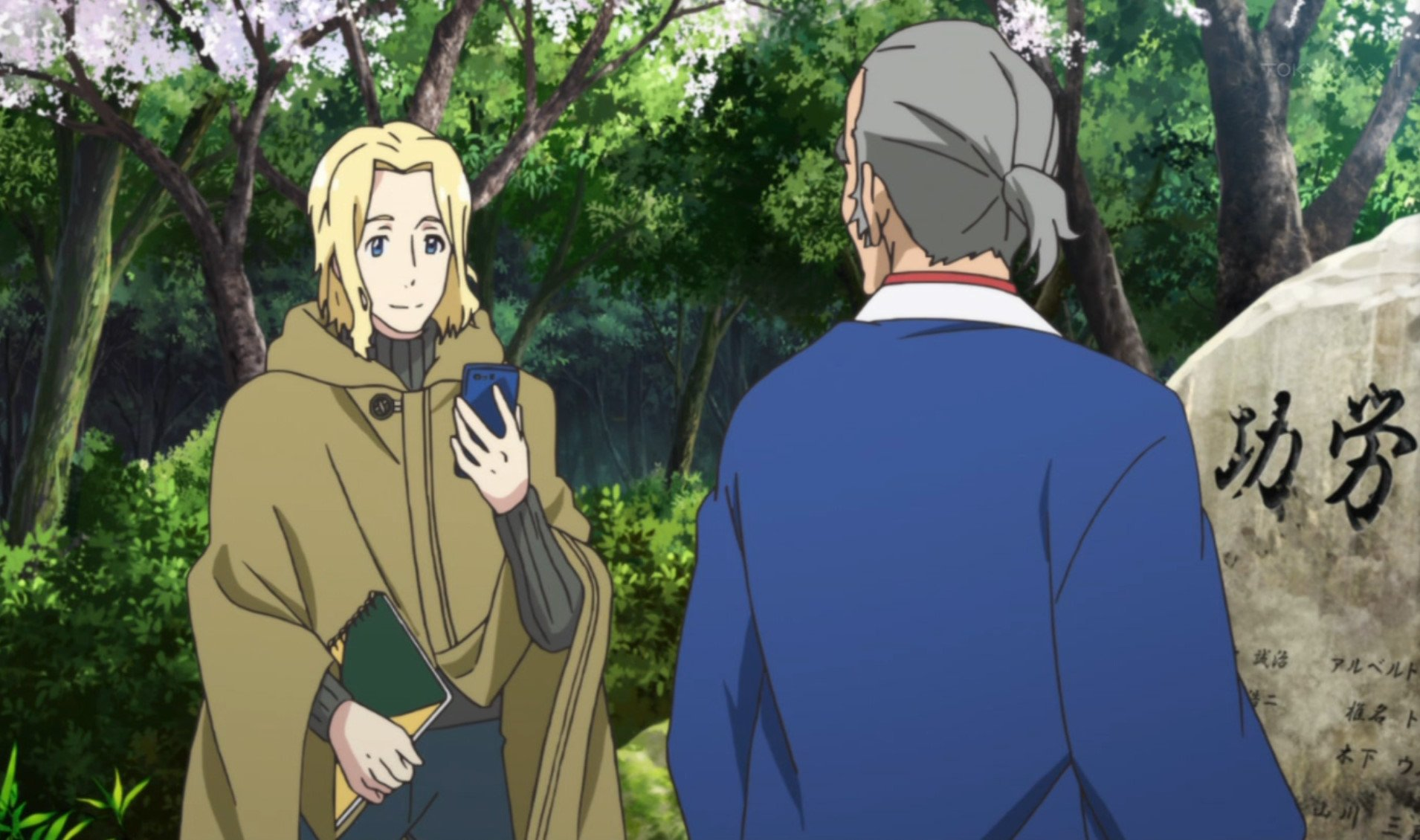 SNSの相互フォロワーです #sakura_quest https://t.co/yr38wEH1Rq