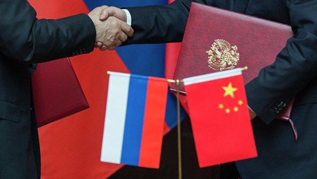 Банк России и Народный банк Китая достигли новых договорённостей о торговле золотом