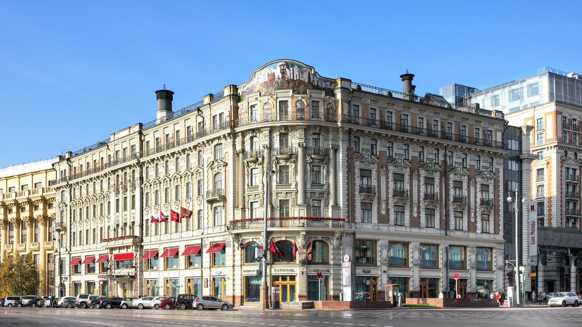 Гостиница в ярославле
