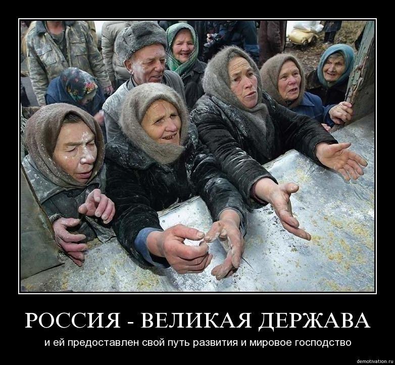 Действия РФ в Крыму и на Донбассе спровоцировали НАТО на увеличение присутствия в Восточной Европе, - Теффт - Цензор.НЕТ 6039