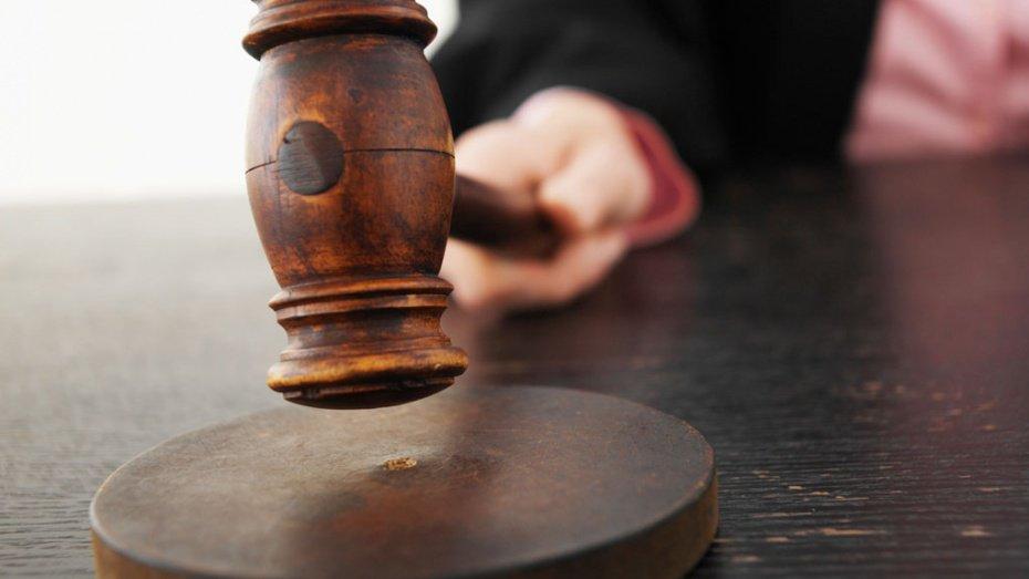 Апелляционное определение образец