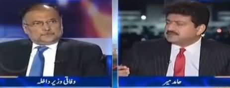 Capital Talk  - 13th September 2017 - Ahsan Iqbal Exclusive Interview thumbnail