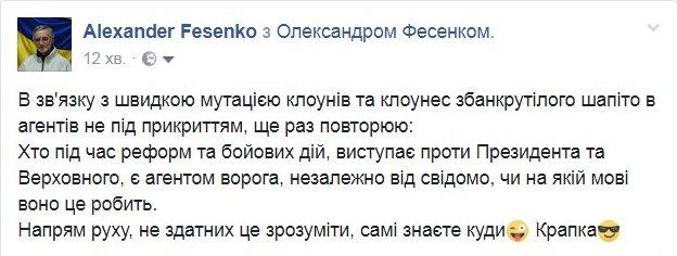 """НАТО придерживается политики """"открытых дверей"""" в отношении Украины, - замгенсека Илдем - Цензор.НЕТ 1816"""