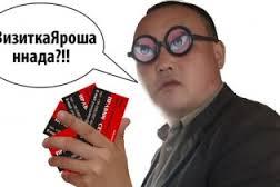 Саакашвили прибыл в Черновцы для проведения встречи со своими сторонниками - Цензор.НЕТ 2538