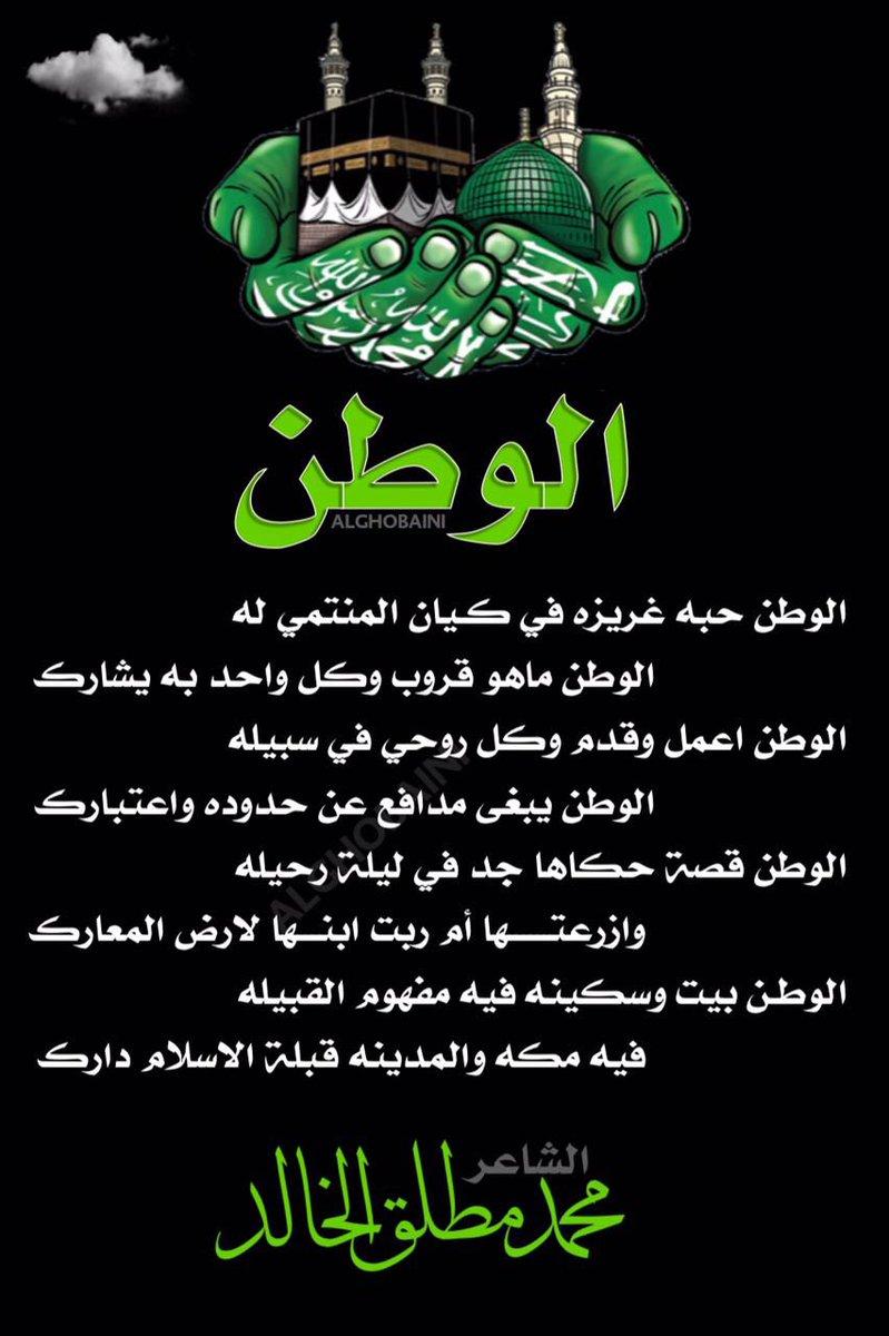 #قسما_بالله_ما_اخونك_ياوطن Latest News Trends Updates Images - jehad14002