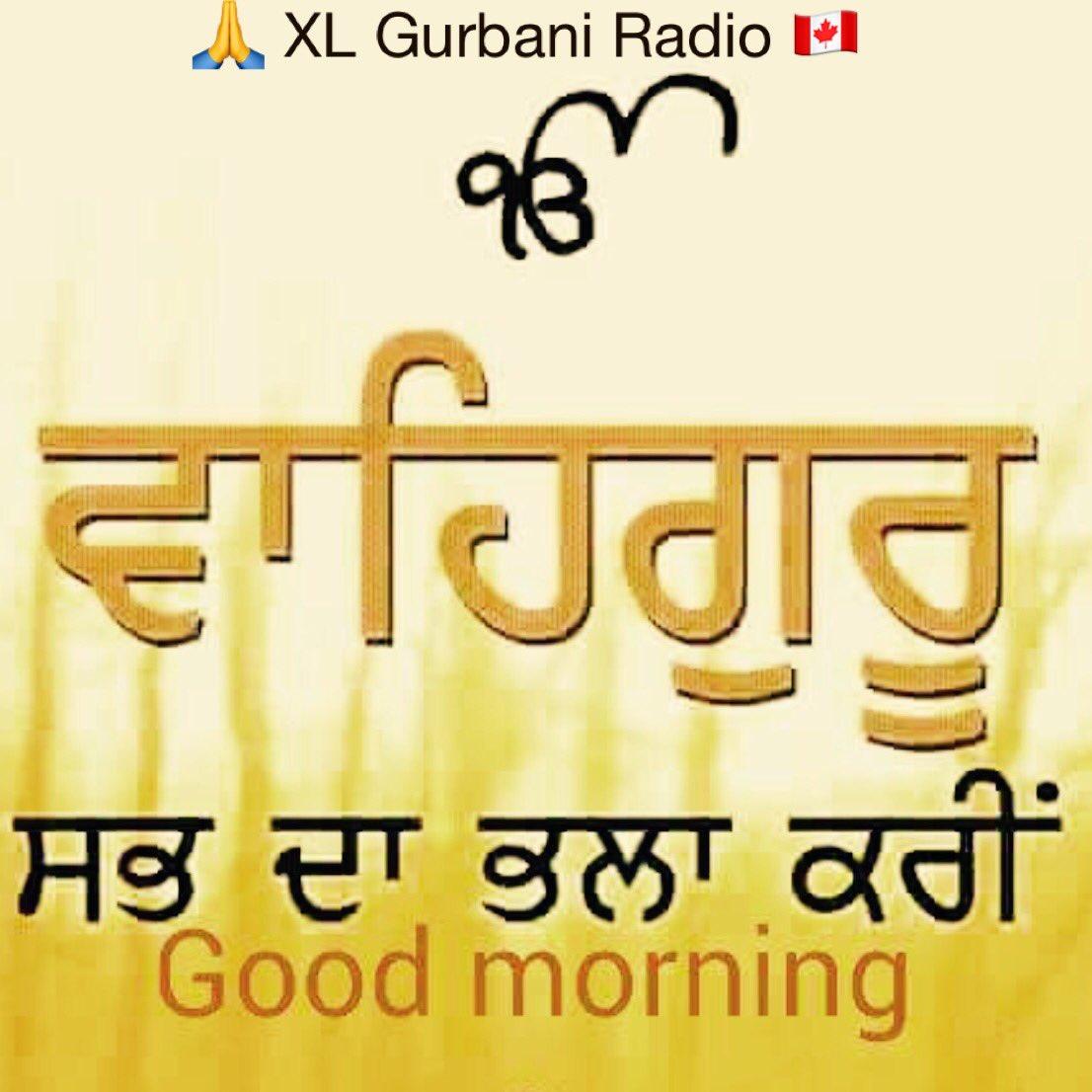 Xl Gurbani Radio On Twitter Pls Support 247 Sikh