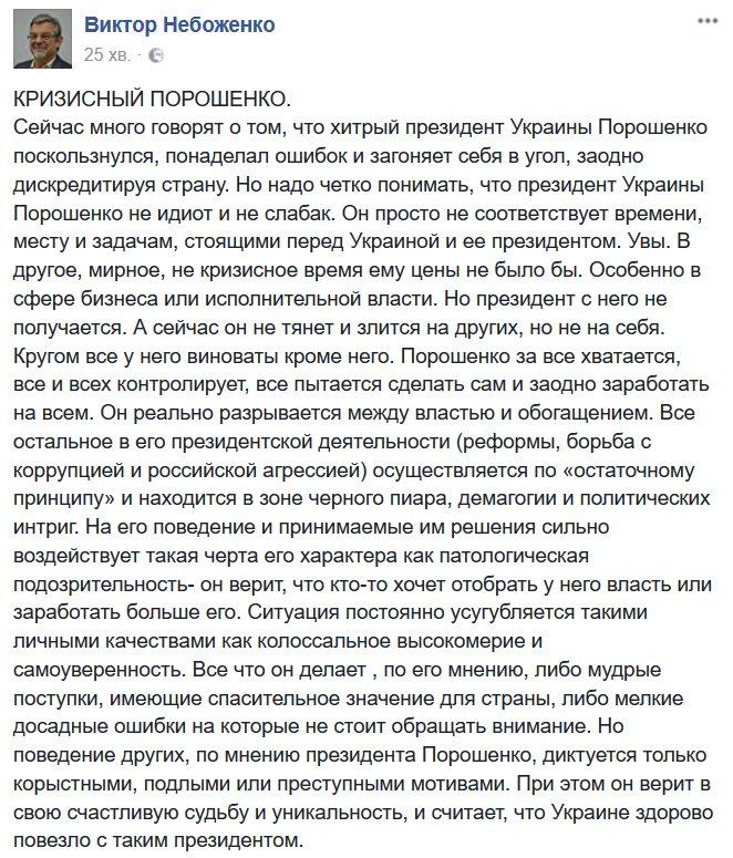 """Порошенко: """"Ожидаю, что на следующей неделе ВР завершит судебную реформу"""" - Цензор.НЕТ 2424"""