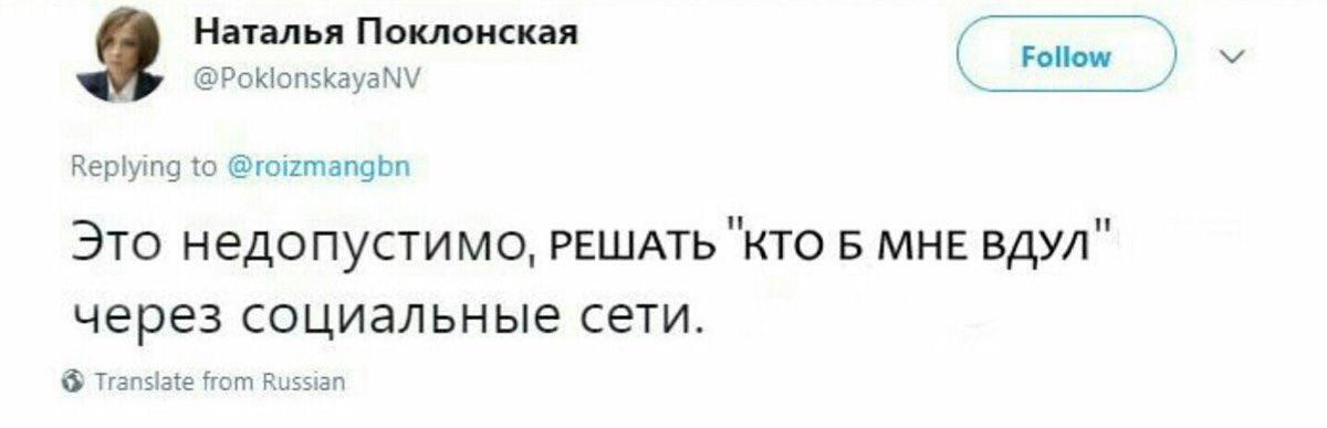 """Сотрудница """"полиции ДНР"""" задержана на Донетчине, - Нацполиция - Цензор.НЕТ 6636"""