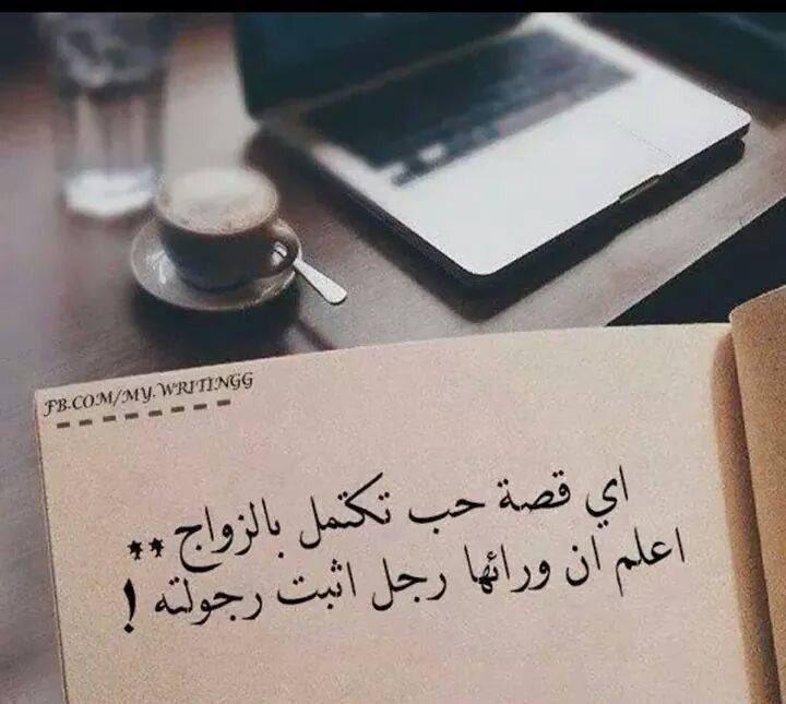 #تزوجتو_عن_حب_او_لا  Agree  <br>http://pic.twitter.com/4wzbszBLod