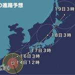 非常に強い台風18号は、先島諸島から離れつつありますが、午前中を中心に荒天に警戒が必要です。しばらく…