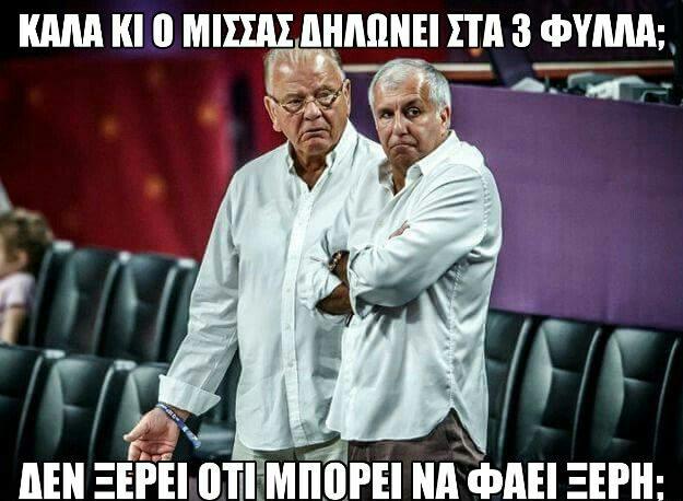#GRERUS Latest News Trends Updates Images - kostasdask