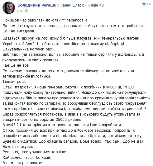 """Военные учения """"Запад-2017"""" стартуют сегодня в Беларуси - Цензор.НЕТ 3492"""