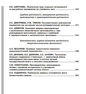 Скачать и читать книги в форматах pdf epub fb2 и txt