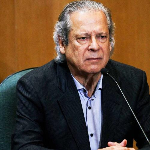 TRF suspende julgamento de José Dirceu https://t.co/omA7CV3z0J