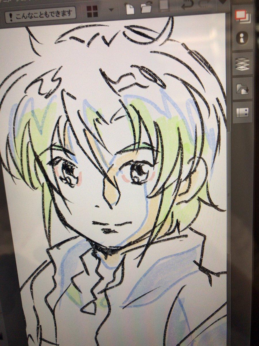 """西村誠芳 on Twitter: """"あ、違うじゃん。 オレが落としたの ..."""