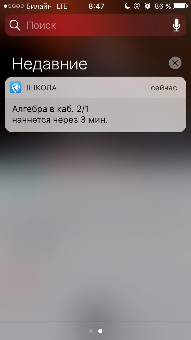 Расписания транспорта в москве