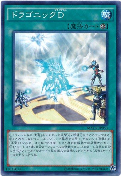 遊戯王OCG「自分のカードを破壊してアドを稼ぐ」モンスター・魔法・罠カード!