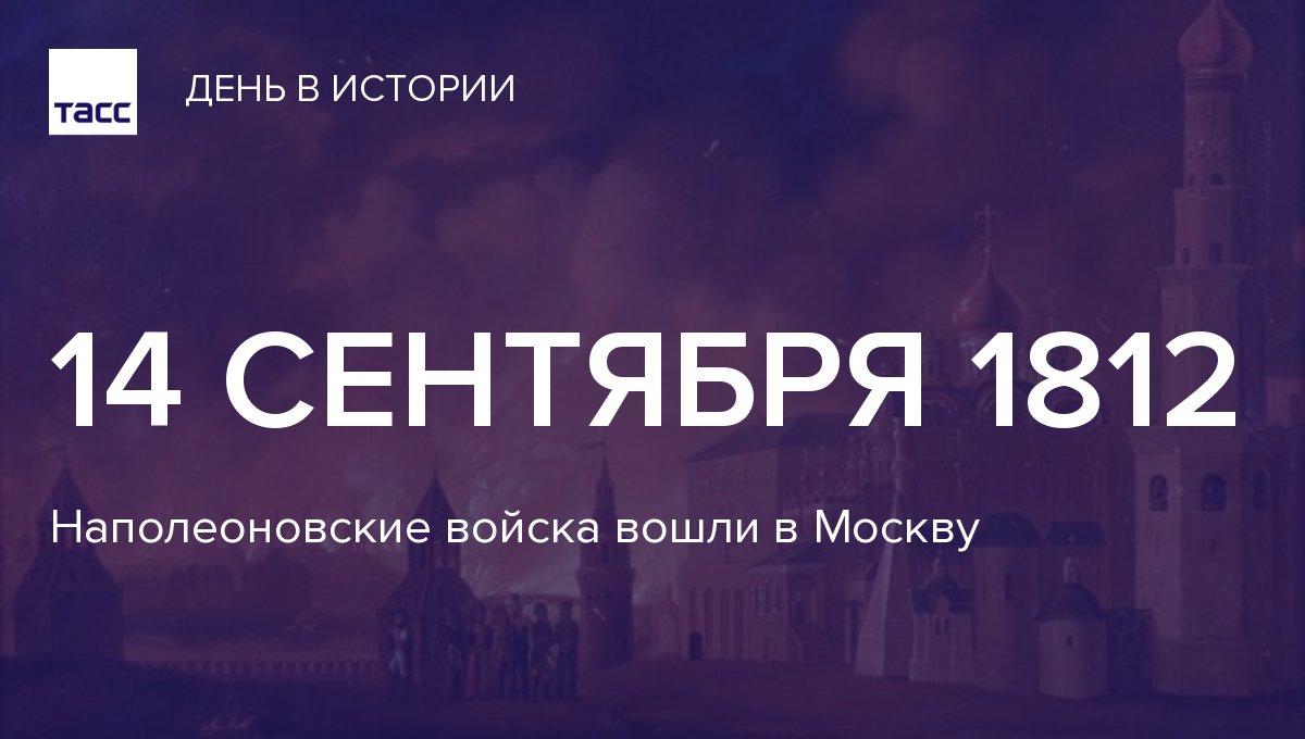 Приказ минздравсоцразвития россии