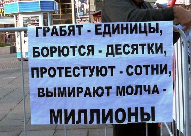 """Следователи прокуратуры Одесской области начали расследование по фактам служебной халатности, приведшей к гибели детей в лагере """"Виктория"""" - Цензор.НЕТ 4156"""