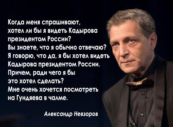 """""""Мы не заставляем Украину выбирать между Россией и Европой"""", - Расмуссен - Цензор.НЕТ 9675"""