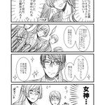 【創作】オネェ課長 たまきさん pic.twitter.com/Ddtxw7j5K7