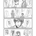 たまきさん② pic.twitter.com/y0QmL4nrgT