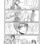 たまきさん③ pic.twitter.com/ITGHk1LYma