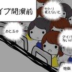 ライブが始まると頭が悪くなるライブキッズ pic.twitter.com/VnRkDY0rB3