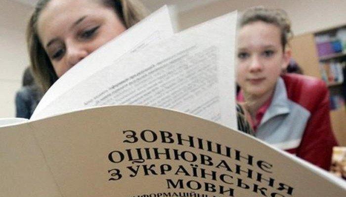 Русский язык в национальных республиках