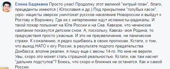 Украина не допустит игры со стороны России по инициативе миссии ООН на Донбассе, - Чалый - Цензор.НЕТ 2904