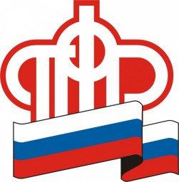 Новости вологодской епархии официальный сайт