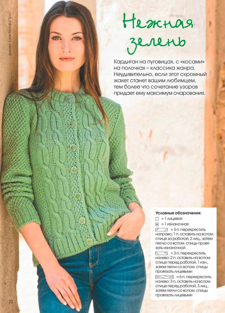 Схемы вязания крючком платьев и сарафанов для девочек