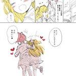 莉嘉と美嘉と髪型 pic.twitter.com/2dl4l38cNs