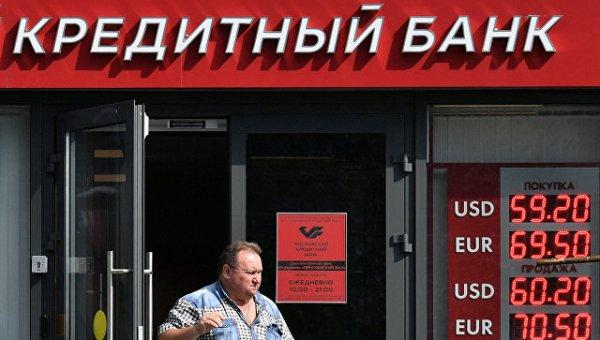 Московский кредитный банк телефоны горячей линии бесплатный