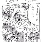 国会中継 pic.twitter.com/TYcNTVFVKK