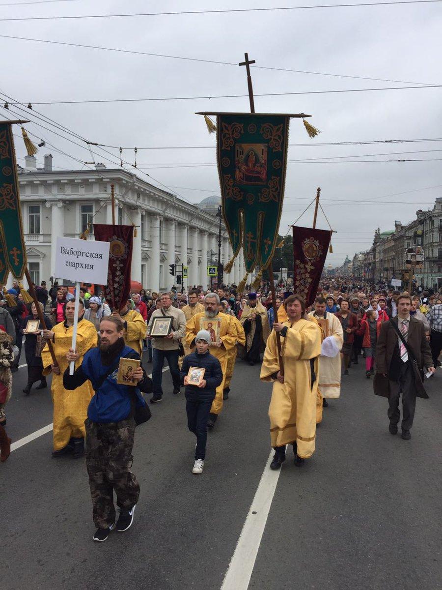 Крестный ход 12 сентября 2017